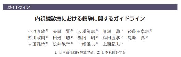 f:id:takehiro0405:20191124181953p:plain