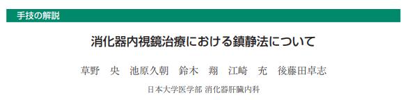 f:id:takehiro0405:20191124182023p:plain