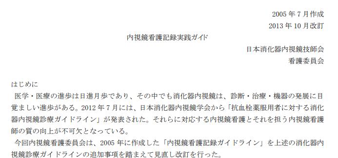 f:id:takehiro0405:20191125135407p:plain