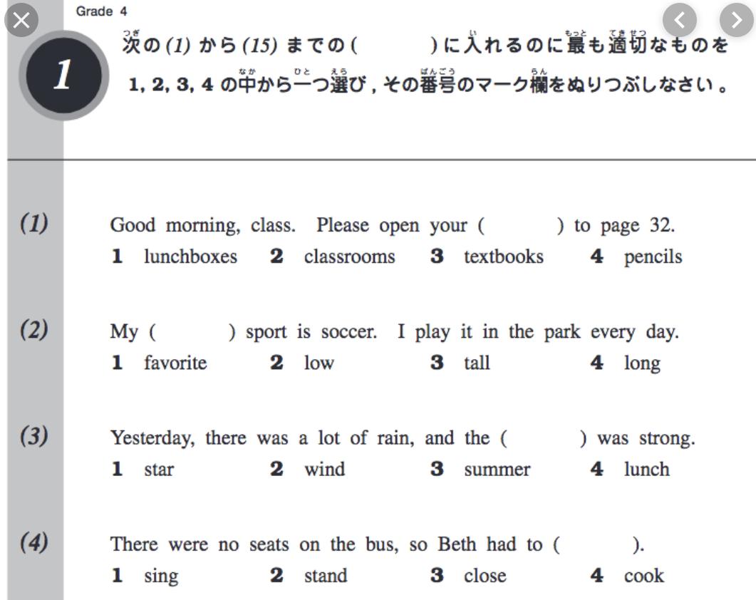 f:id:takehiro0405:20200127210153p:plain