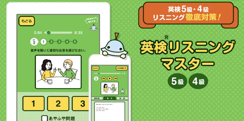 f:id:takehiro0405:20200127213150p:plain