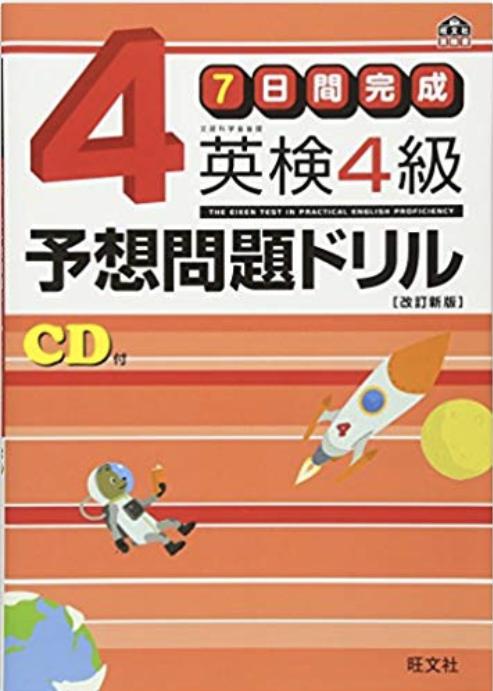 f:id:takehiro0405:20200127213809p:plain