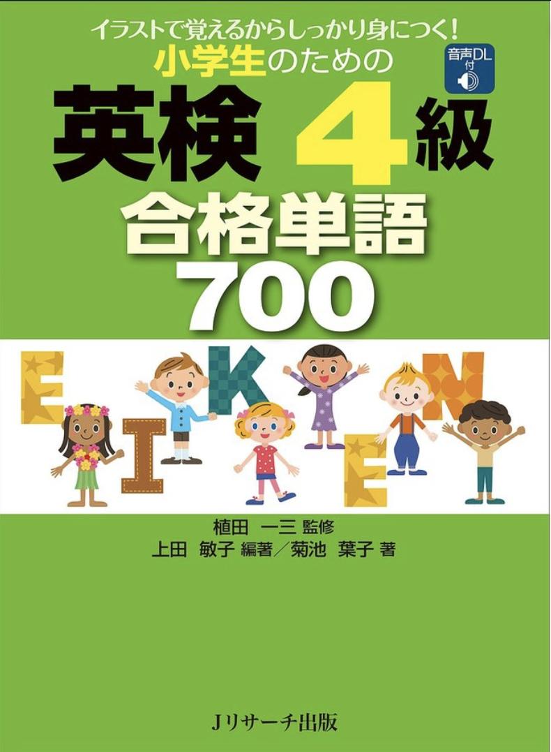 f:id:takehiro0405:20200127213818p:plain