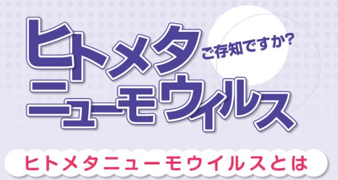 f:id:takehiro0405:20200203151047p:plain