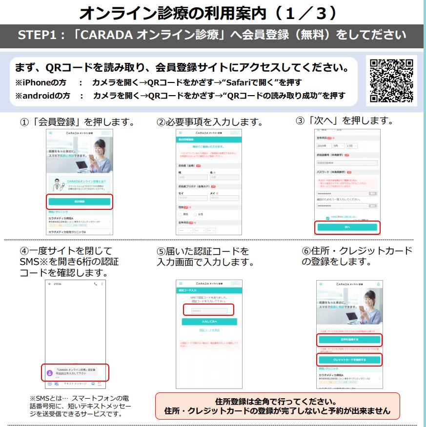f:id:takehiro0405:20200427174257p:plain