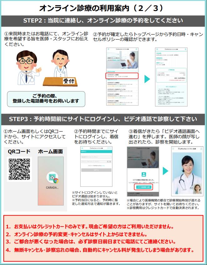 f:id:takehiro0405:20200427174313p:plain