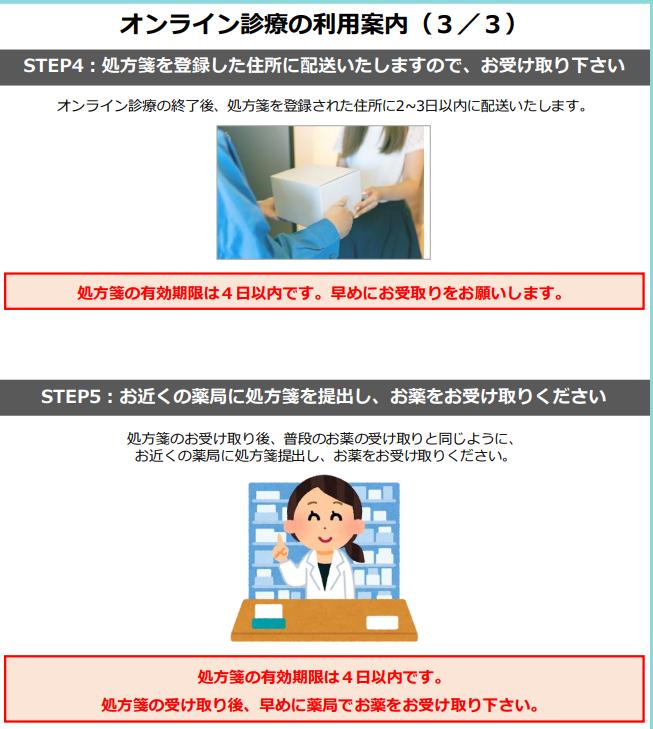 f:id:takehiro0405:20200427174334p:plain