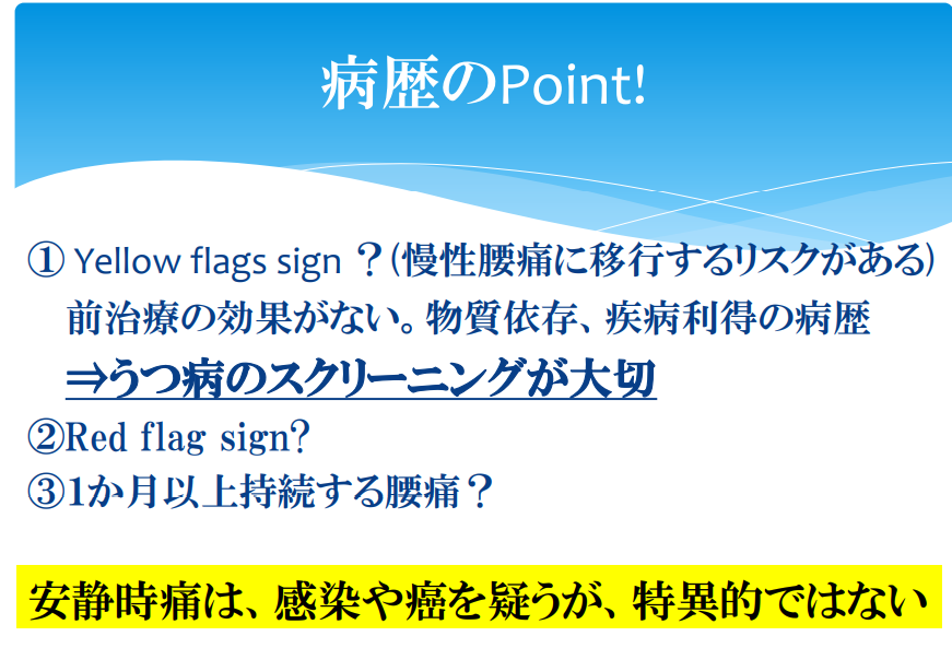 f:id:takehiro0405:20200831173534p:plain
