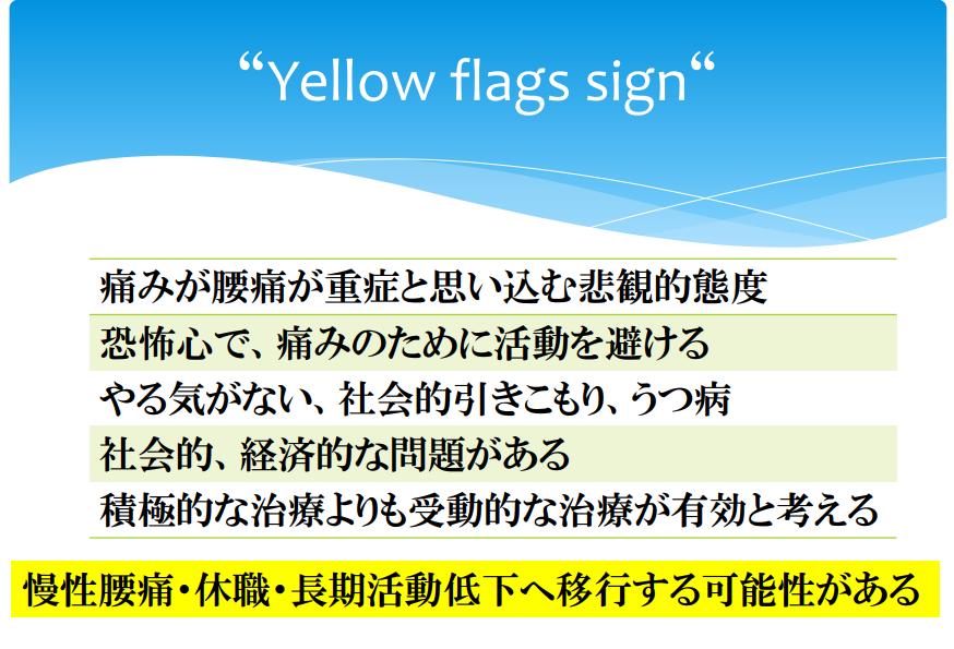 f:id:takehiro0405:20200831173928p:plain