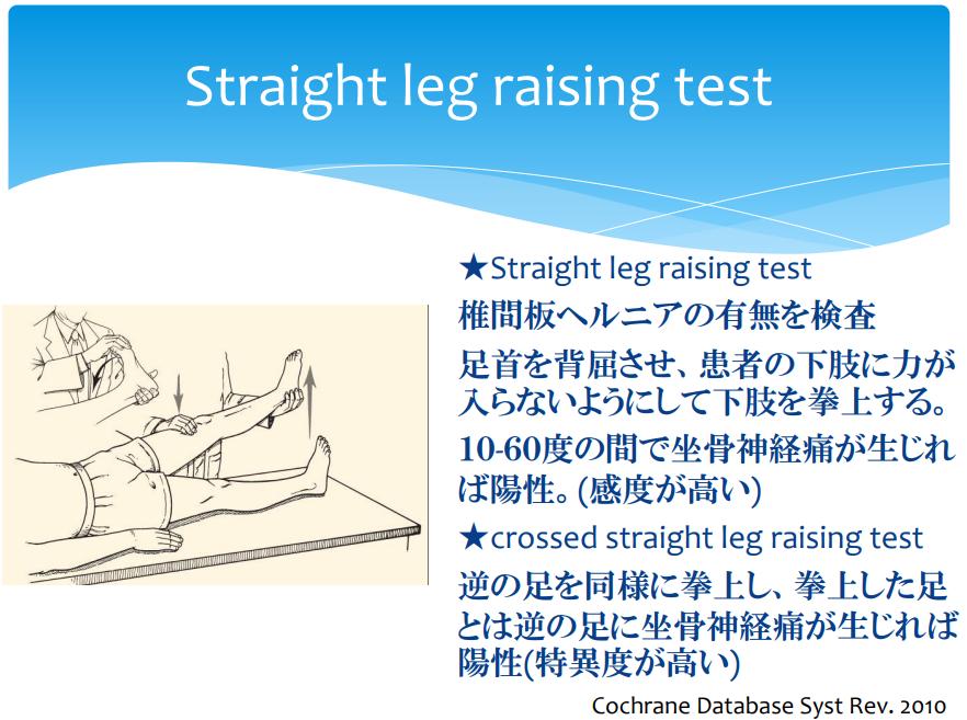f:id:takehiro0405:20200831174231p:plain