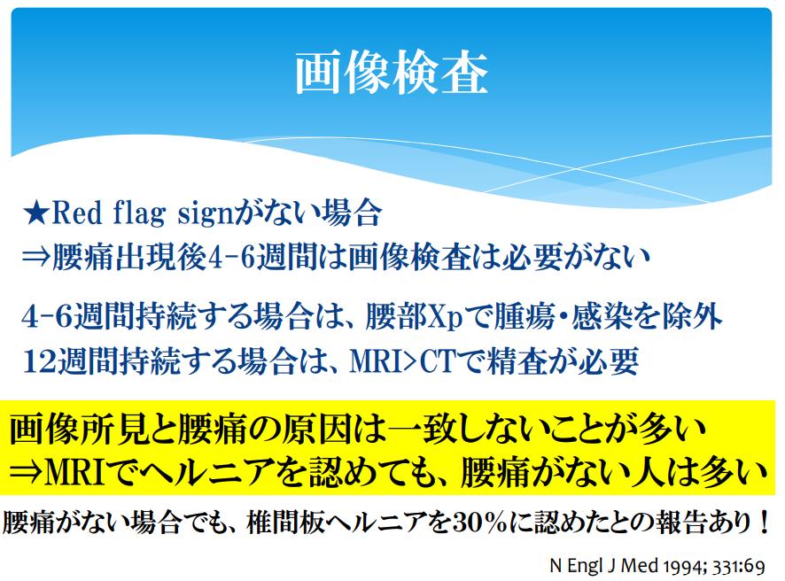 f:id:takehiro0405:20200831174438p:plain
