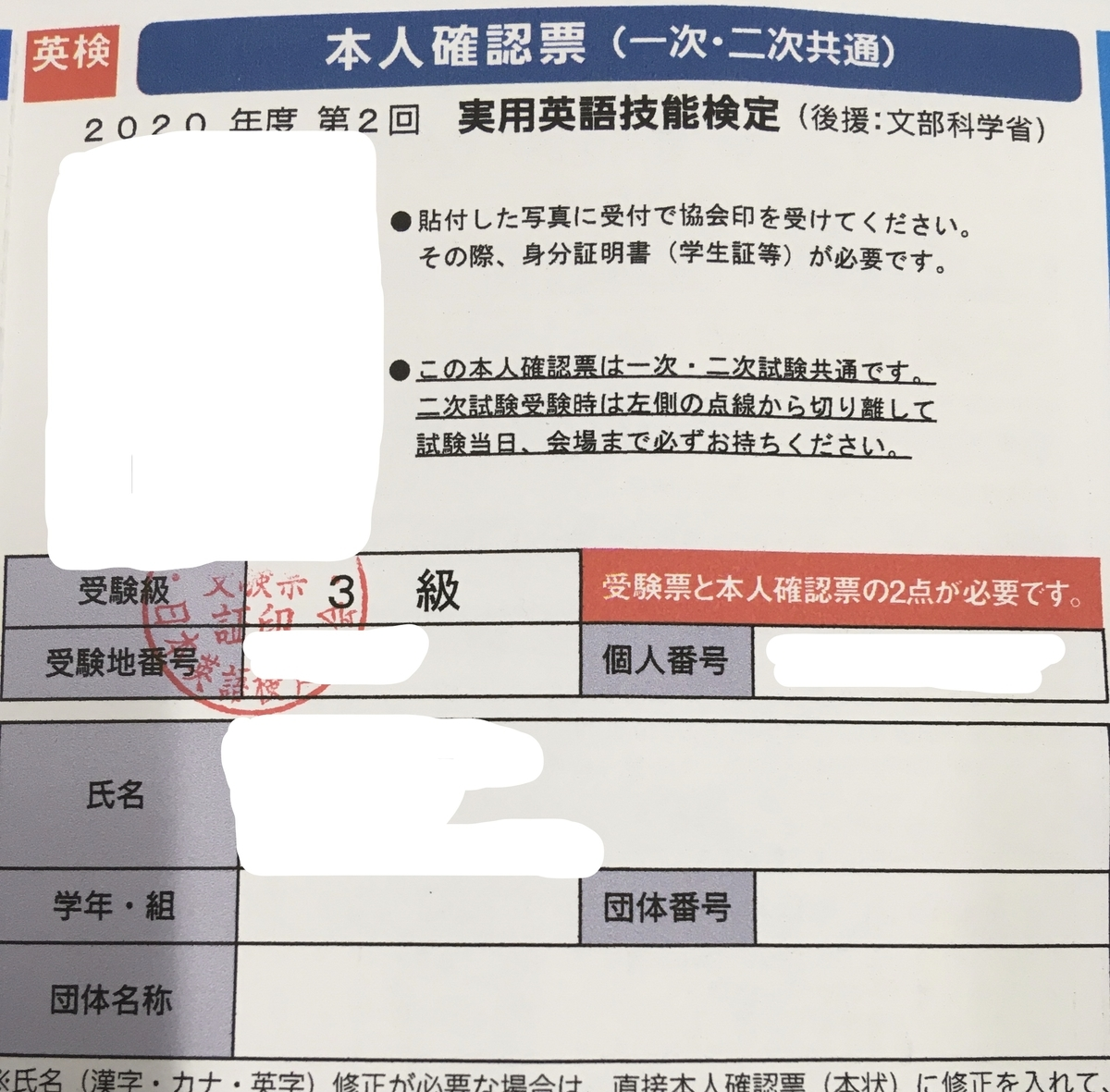 f:id:takehiro0405:20201028201430j:plain