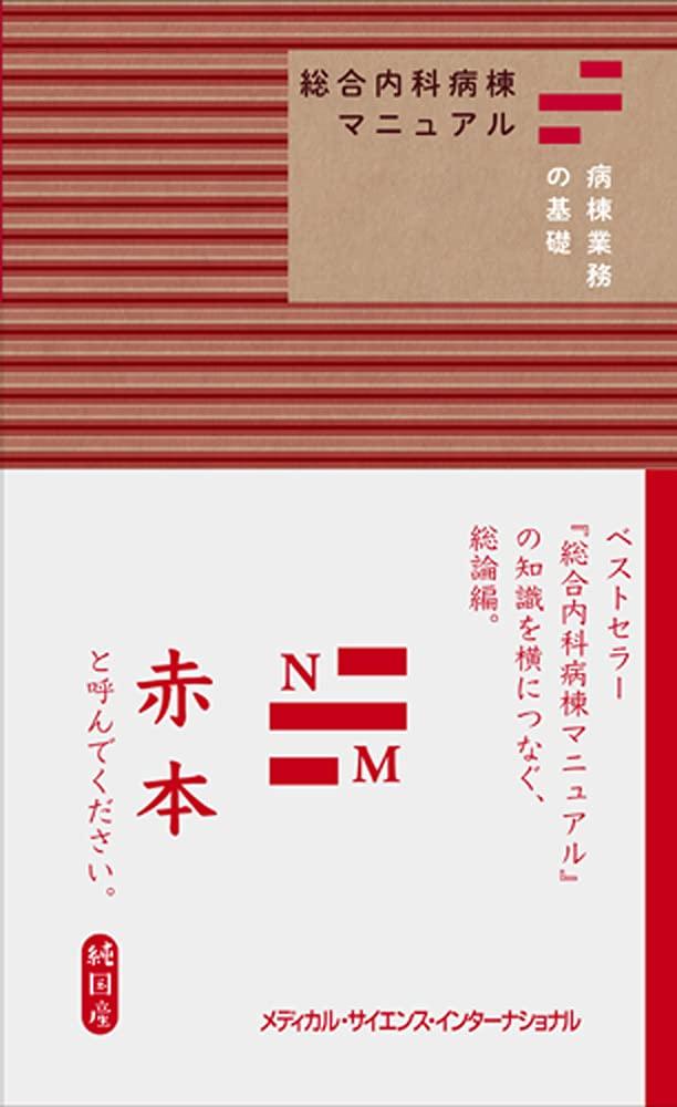 f:id:takehiro0405:20210609133137j:plain