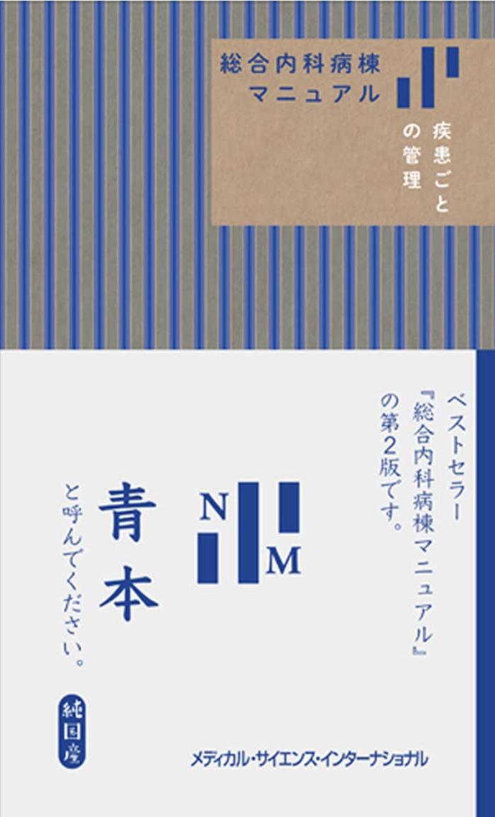 f:id:takehiro0405:20210717222528p:plain