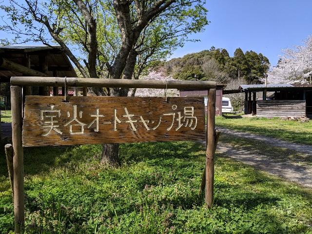 f:id:takehiroakamar:20210727183950j:image