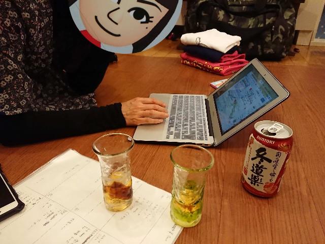 f:id:takehiroakamar:20210728080506j:image