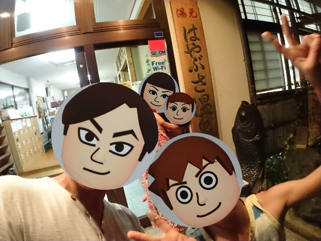 f:id:takehiroakamar:20210729002528j:image