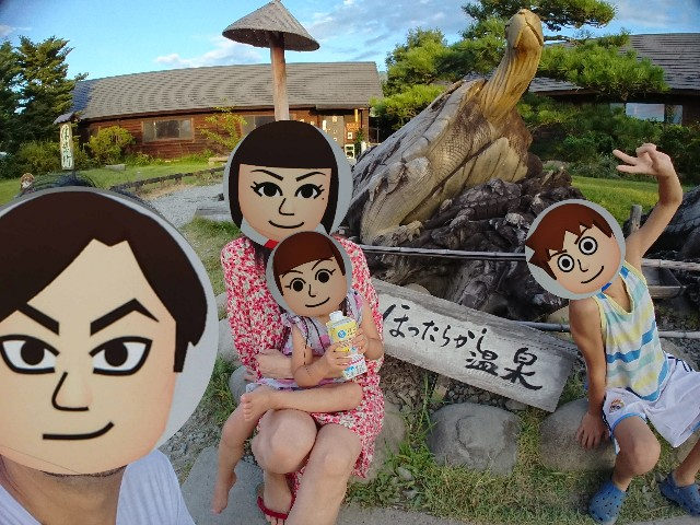 f:id:takehiroakamar:20210729002545j:image