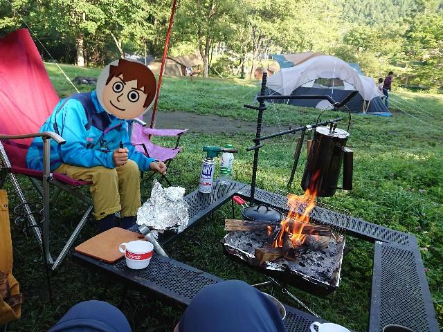 f:id:takehiroakamar:20210729003010j:image