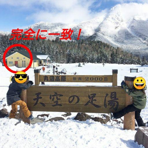 f:id:takehiroakamar:20210902190003j:image