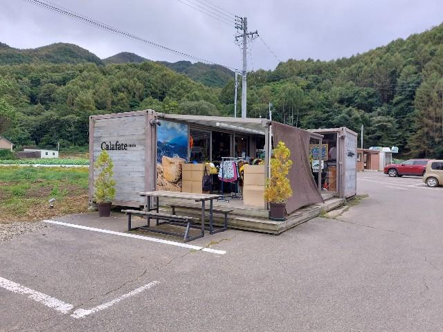 f:id:takehiroakamar:20210923011233j:image