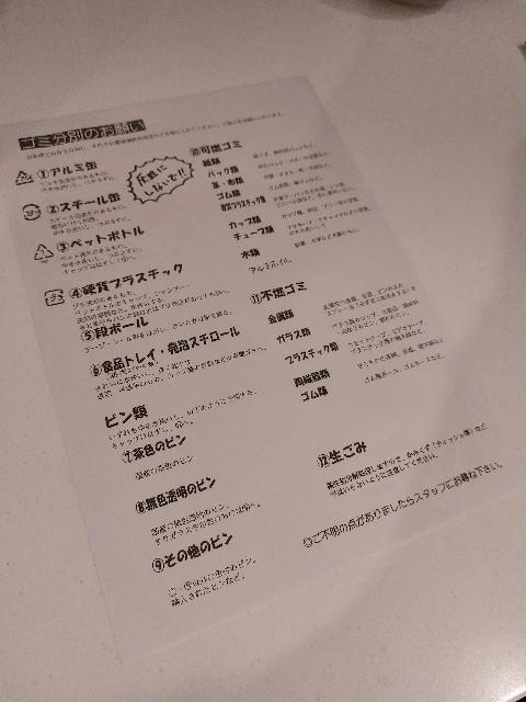 f:id:takehiroakamar:20210923011448j:image