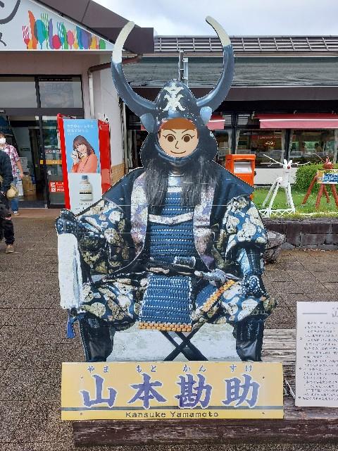 f:id:takehiroakamar:20210923150113j:image