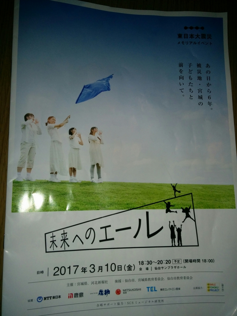 f:id:takehirokun:20170310234507j:plain