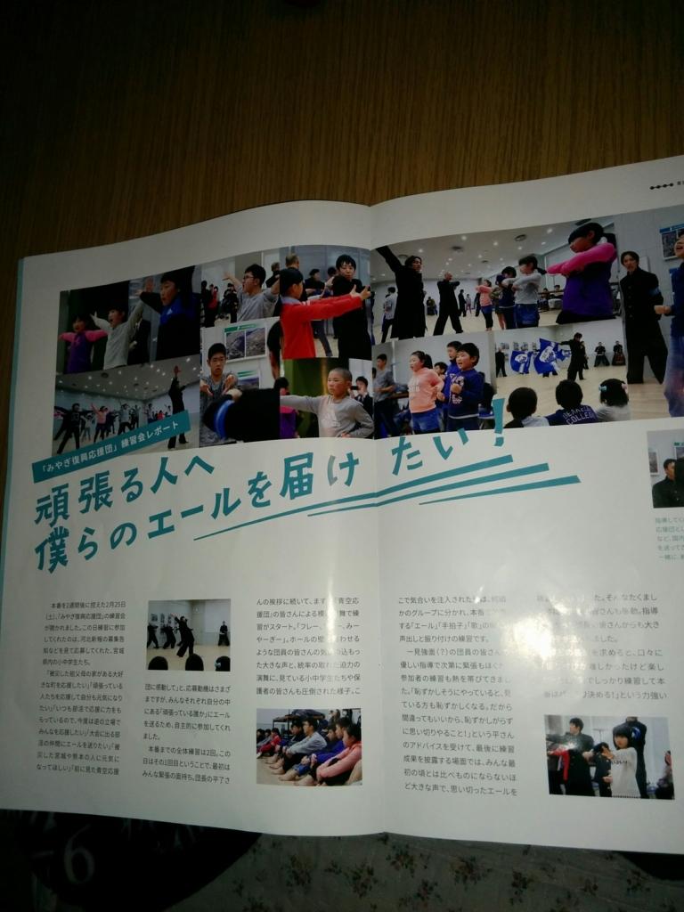 f:id:takehirokun:20170310234557j:plain