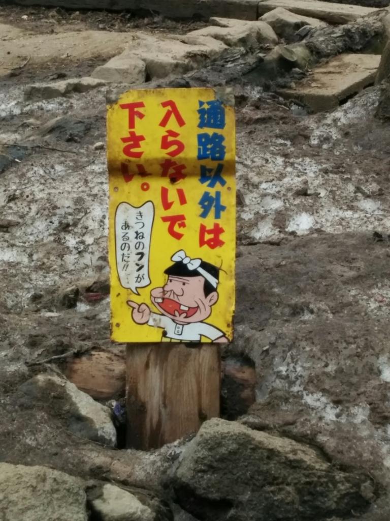 f:id:takehirokun:20170327201719j:plain