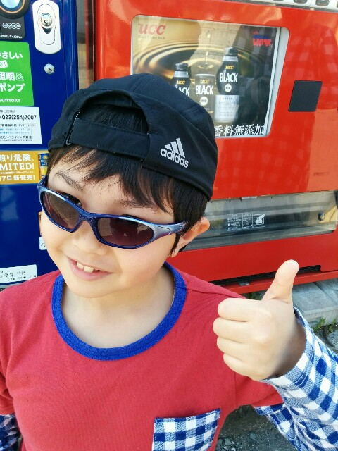 f:id:takehirokun:20170509225223j:image