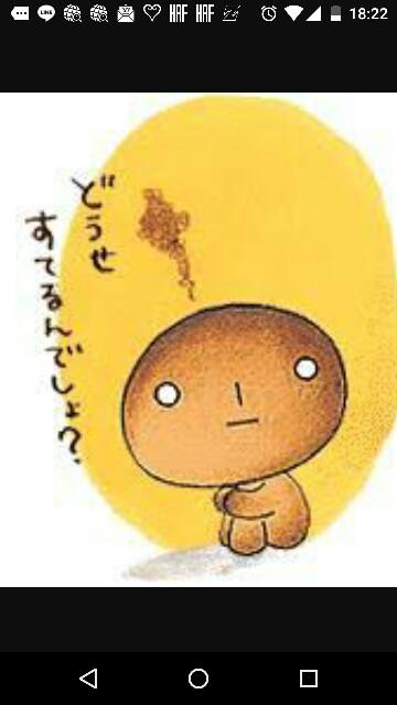 f:id:takehirokun:20170702183842j:image