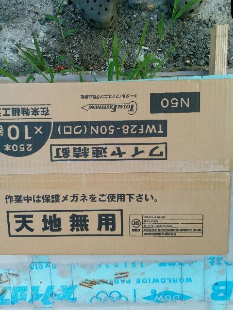 f:id:takehirokun:20170709000353j:image