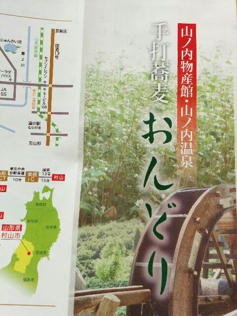 f:id:takehirokun:20170724171802j:image