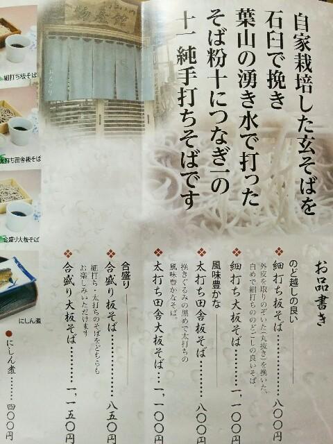 f:id:takehirokun:20170724172629j:image