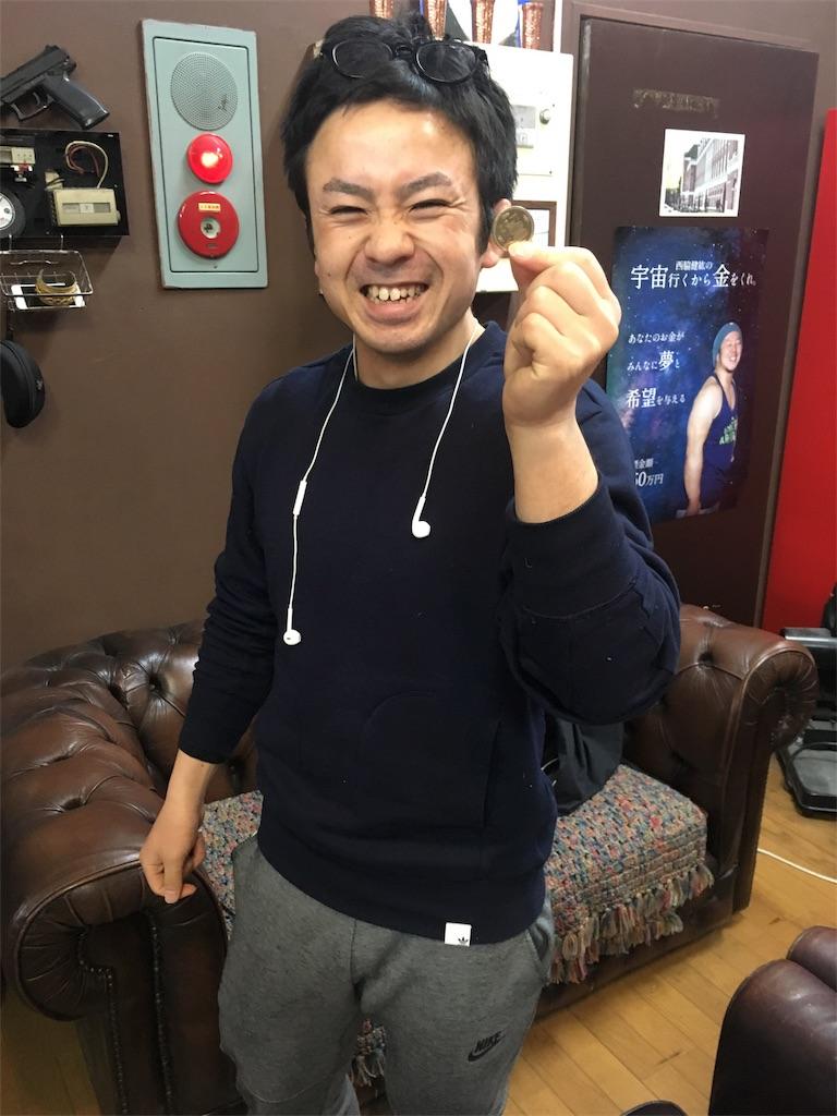 f:id:takehironishiwaki:20180302170619j:image