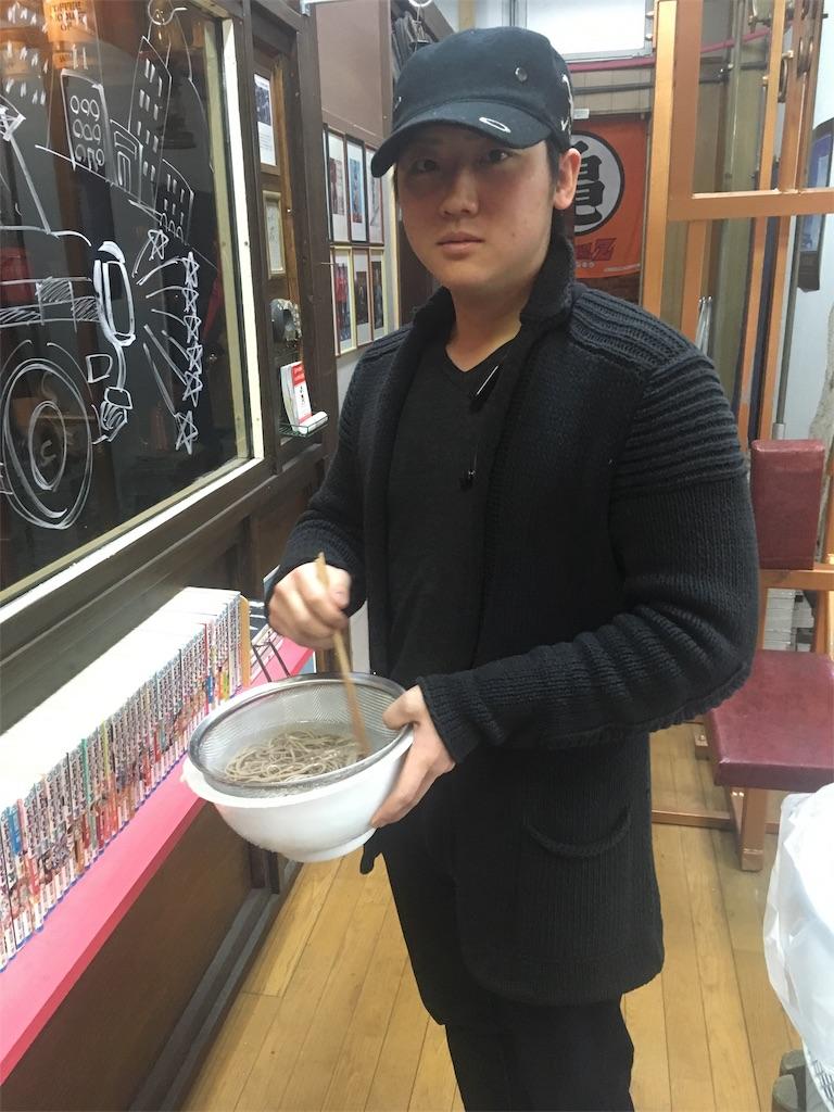 f:id:takehironishiwaki:20180309143218j:image