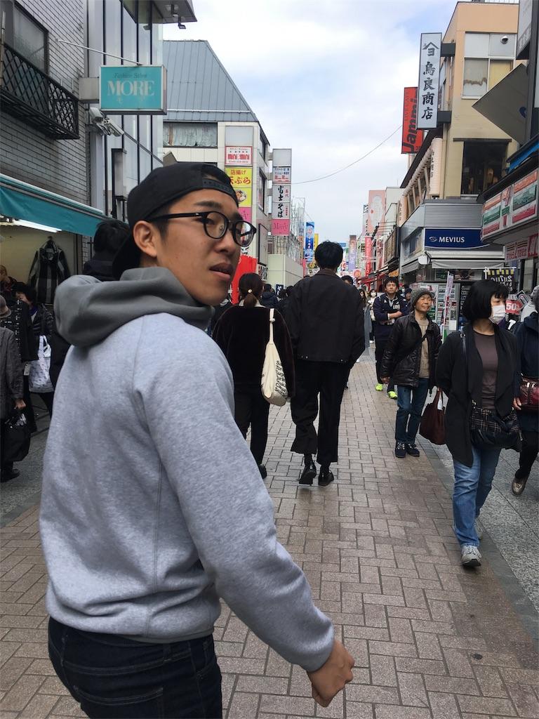 f:id:takehironishiwaki:20180311182519j:image