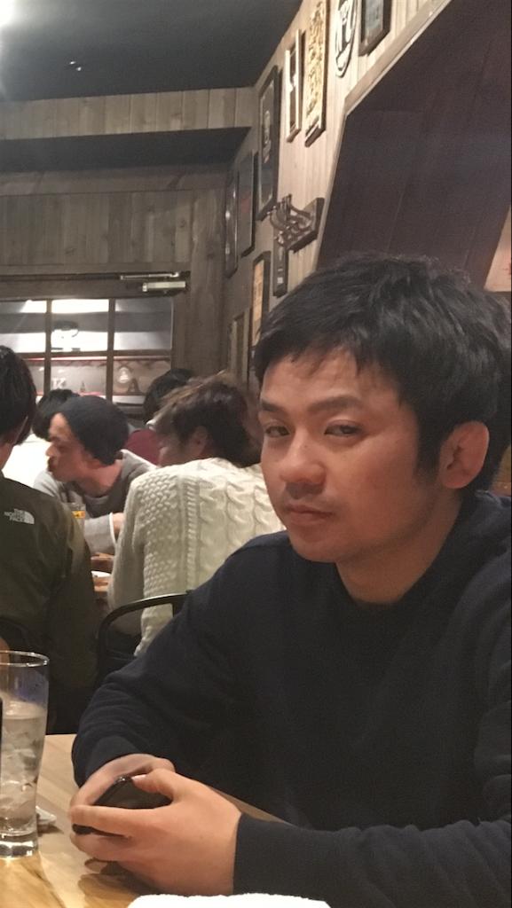 f:id:takehironishiwaki:20180318124013p:image