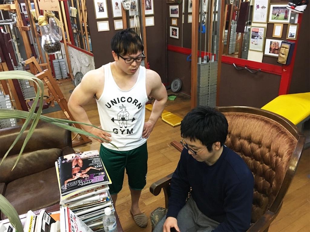 f:id:takehironishiwaki:20180320141709j:image