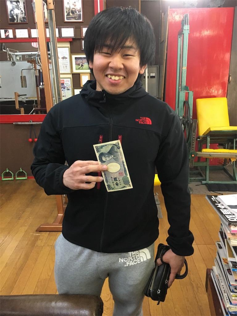 f:id:takehironishiwaki:20180401230905j:image