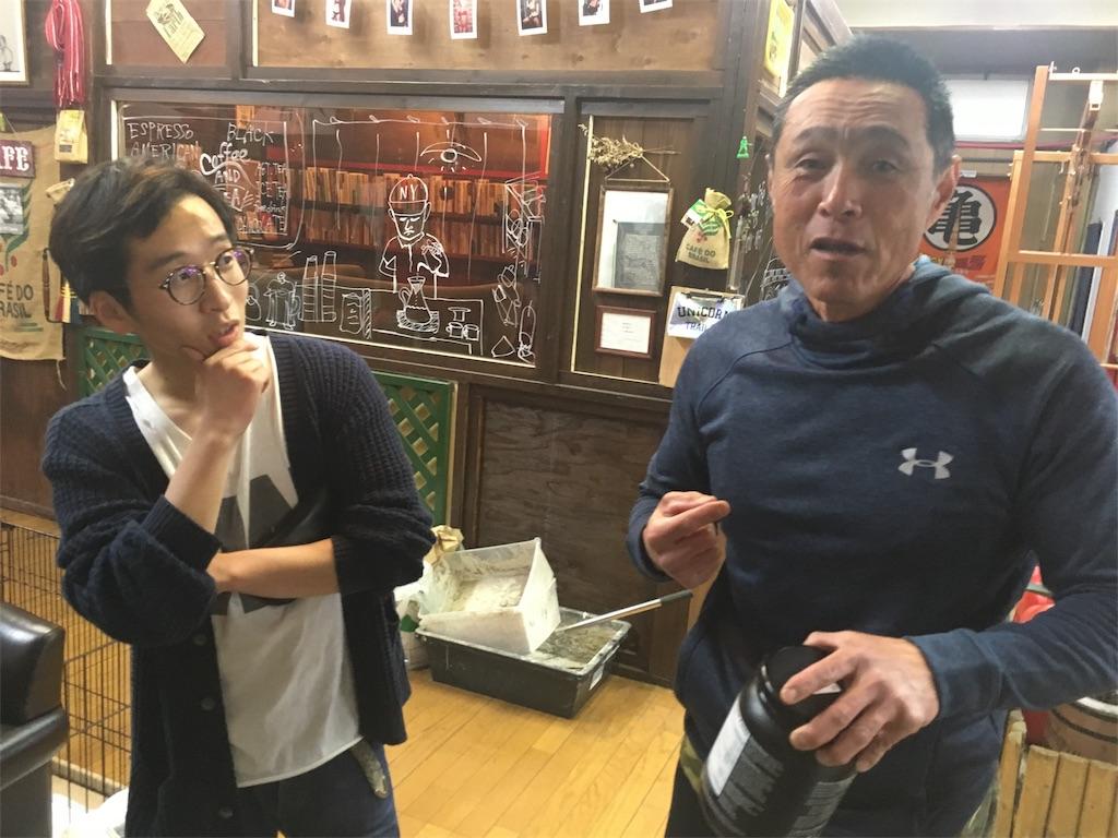 f:id:takehironishiwaki:20180411232057j:image