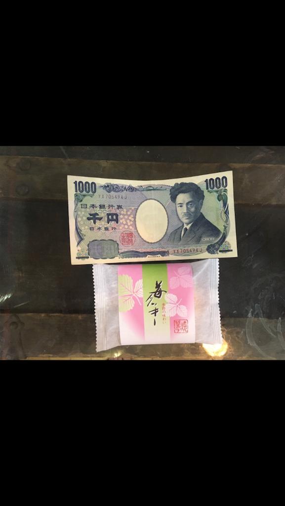 f:id:takehironishiwaki:20180423015137p:image