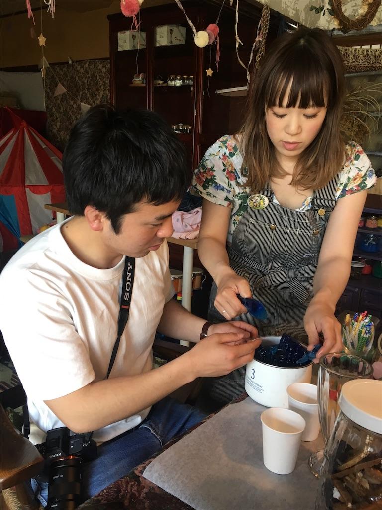 f:id:takehironishiwaki:20180423020640j:image