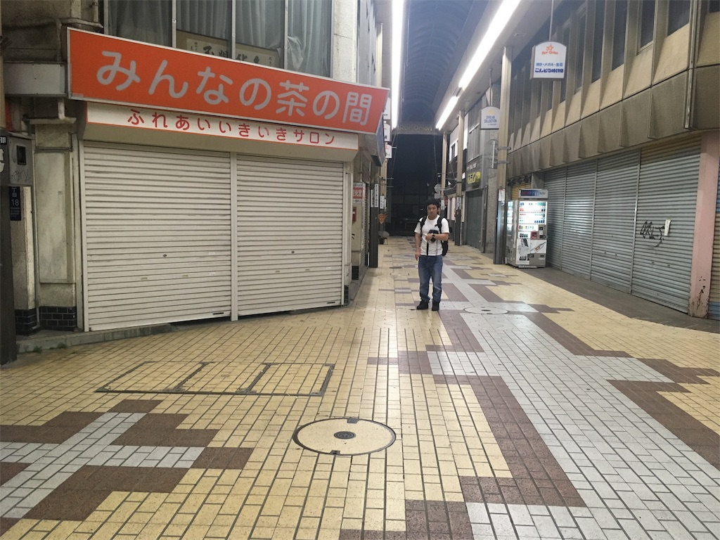 f:id:takehironishiwaki:20180423021630j:image