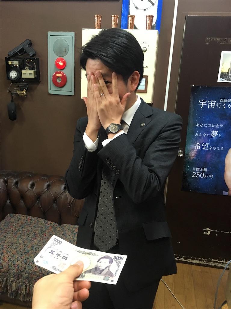 f:id:takehironishiwaki:20180427193410j:image