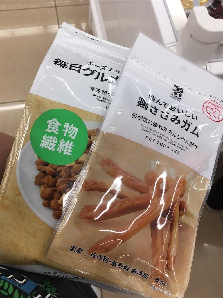 f:id:takehironishiwaki:20180502234237j:image