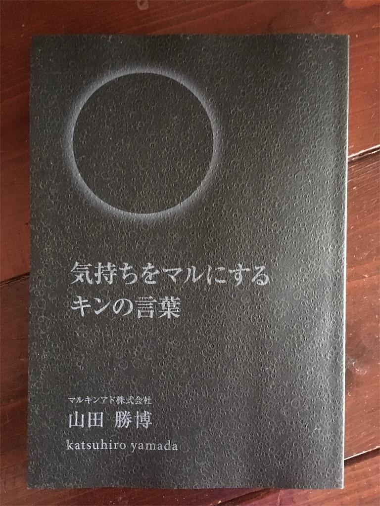 f:id:takehironishiwaki:20180503123745j:image
