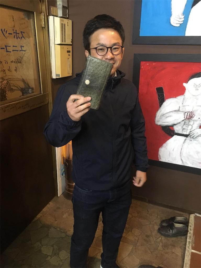 f:id:takehironishiwaki:20180516152433j:image
