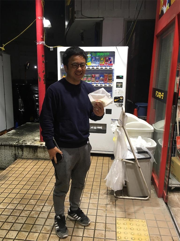 f:id:takehironishiwaki:20180516152559j:image